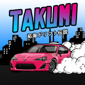 Takumi-Drift Legend ícone